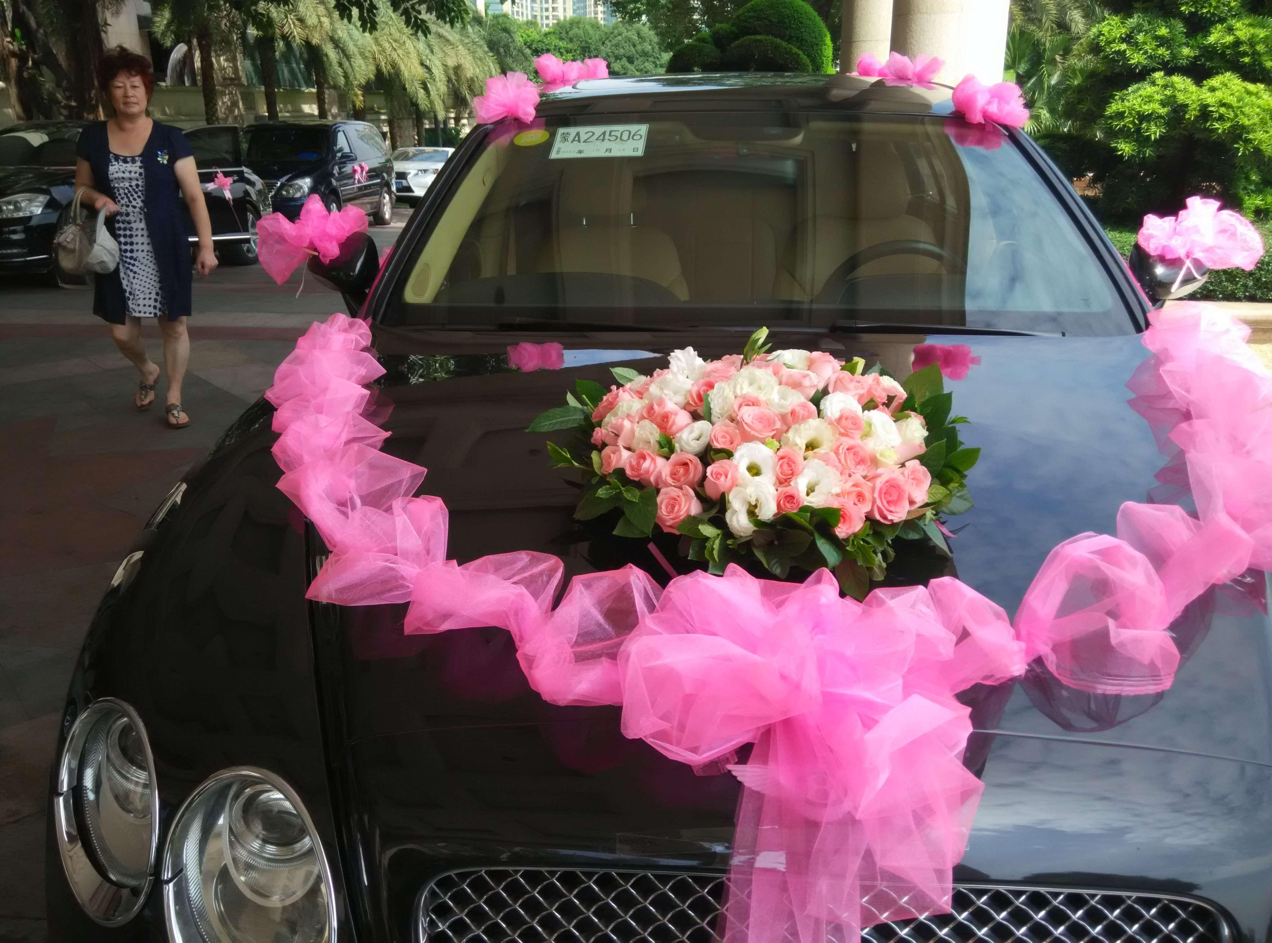 精装版鲜花花束装饰v型丝带车头 鲜花 婚庆婚车套餐