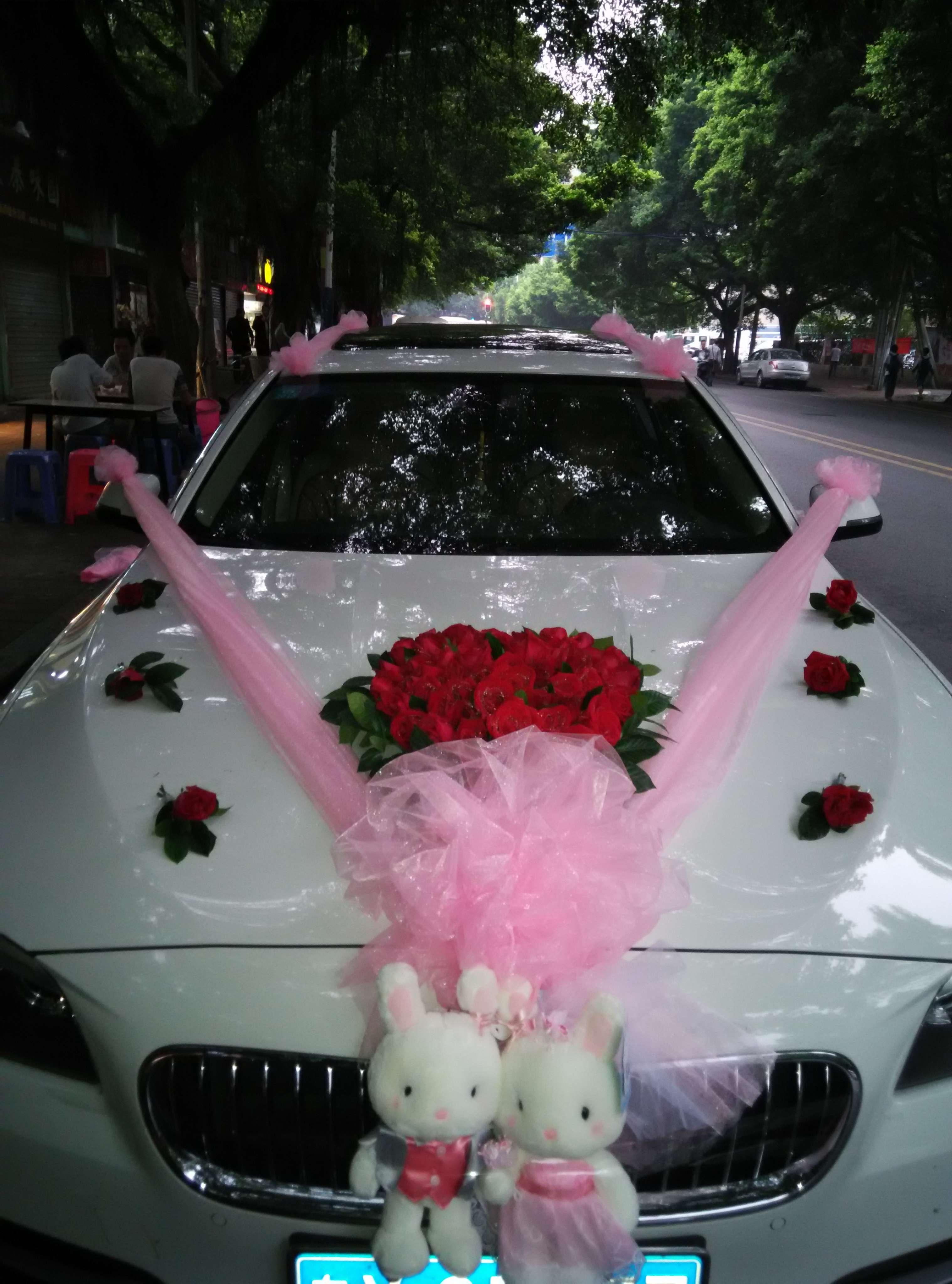 鲜花花束装饰+v型丝带装饰+鲜花点缀装饰车头 鲜花 婚庆婚车套餐