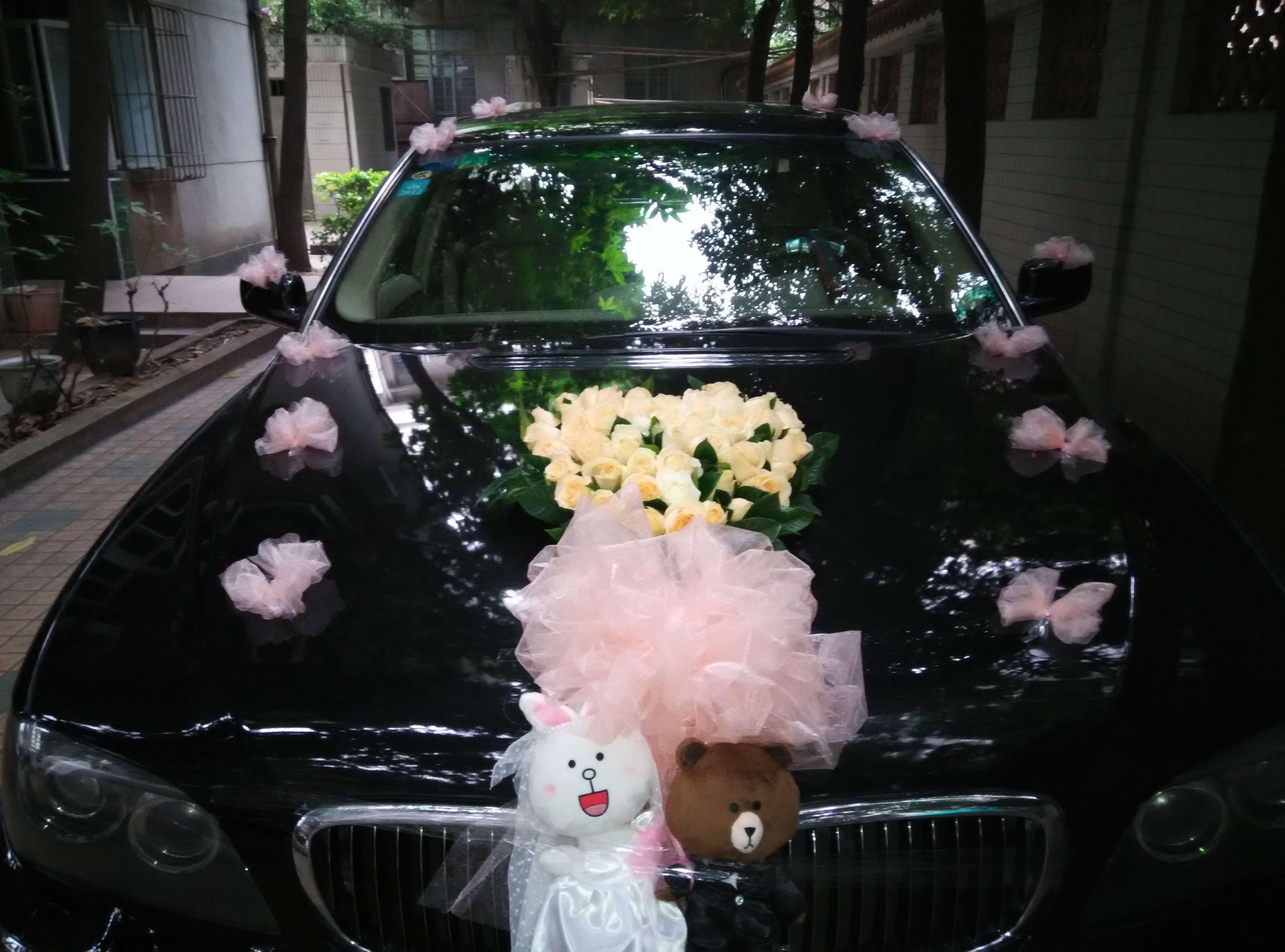 鲜花花束装饰点缀型丝带车头 丝带 婚庆婚车套餐