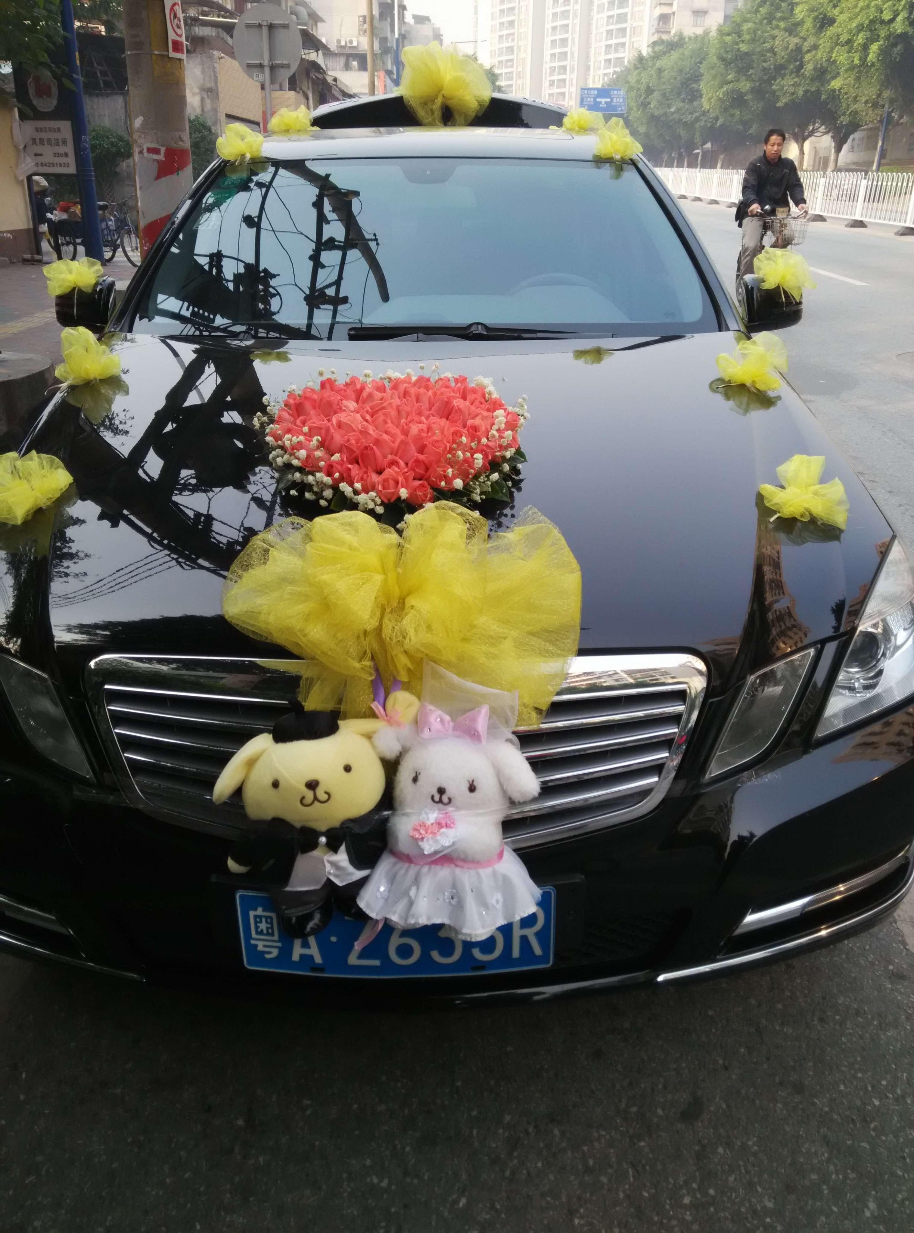 简易版鲜花花束装饰点缀型丝带车头 丝带 婚庆婚车套餐